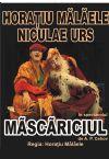 Detalii despre evenimentul Mascariciul - 27 Nov 2014