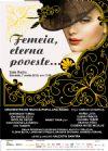 Bilete la Femeia...Eterna poveste - Orchestra de Muzica Populara - 07 Mart 2015
