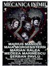 Bilete la Mecanica inimii - Brasov 03 Mart 2015