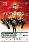 Bilete la Vienna Magic - Christmas Edition cu Johann Strauss Ensemble - Cluj - Napoca 14 Dec 2016