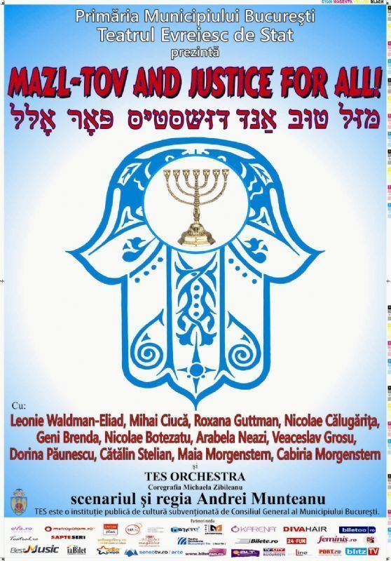 Mazl Tov and Justice For All