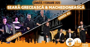 Seara Machedoneasca & Greceasca: Gramoste & Greek 4U Live Band