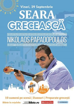 Seara Greceasca: Nikolaos Papadopoulos & Band