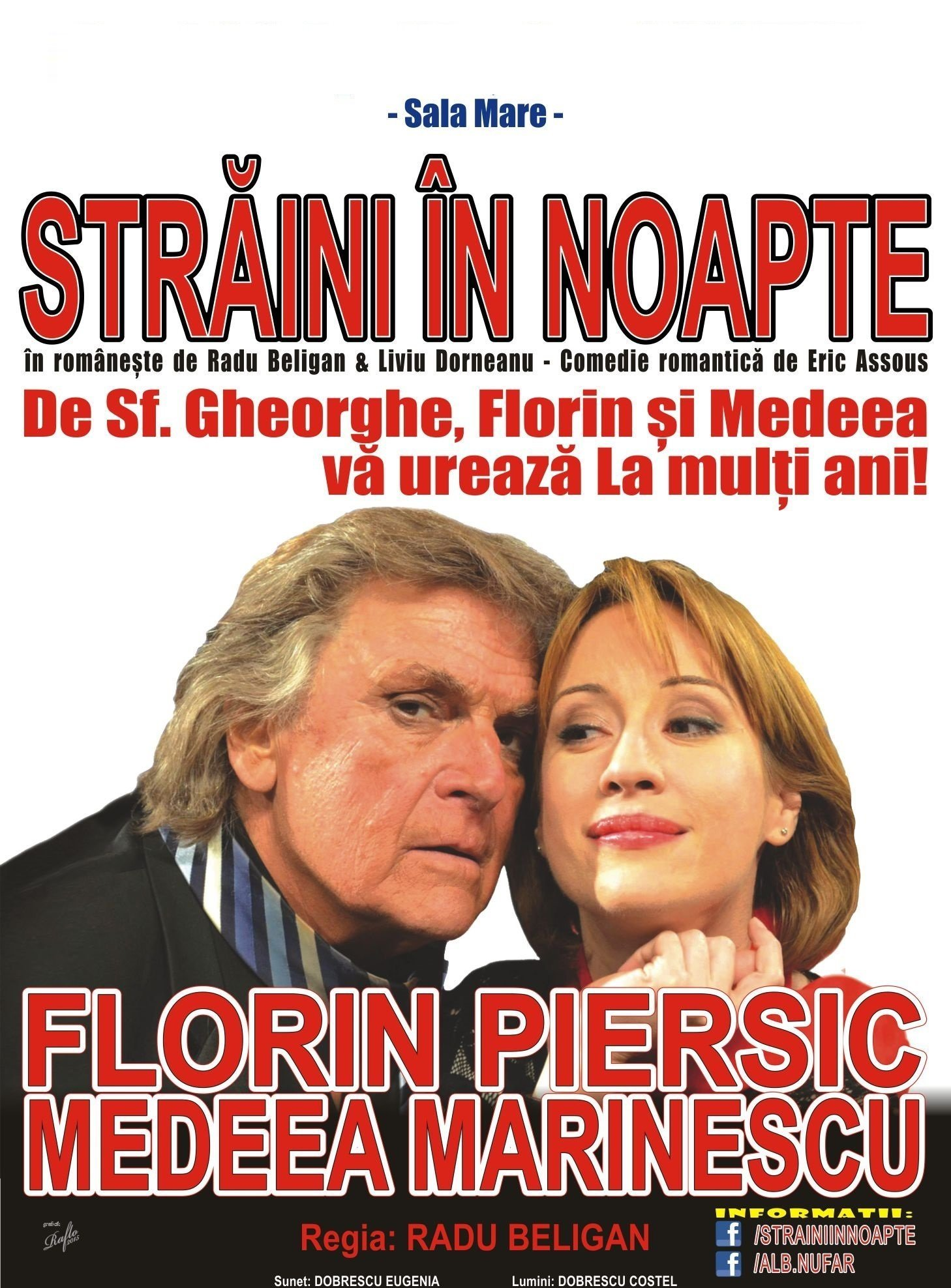 Straini in noapte